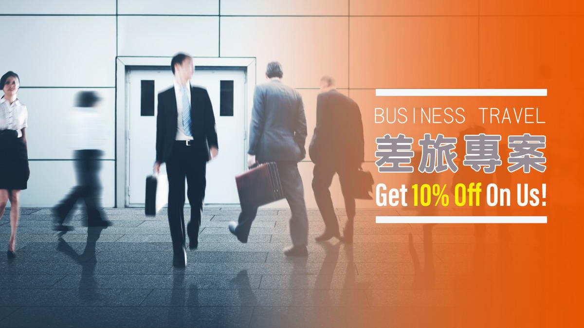 https://booking.taipeiinngroup.com/nv/images/suite/744_110thumb.jpg