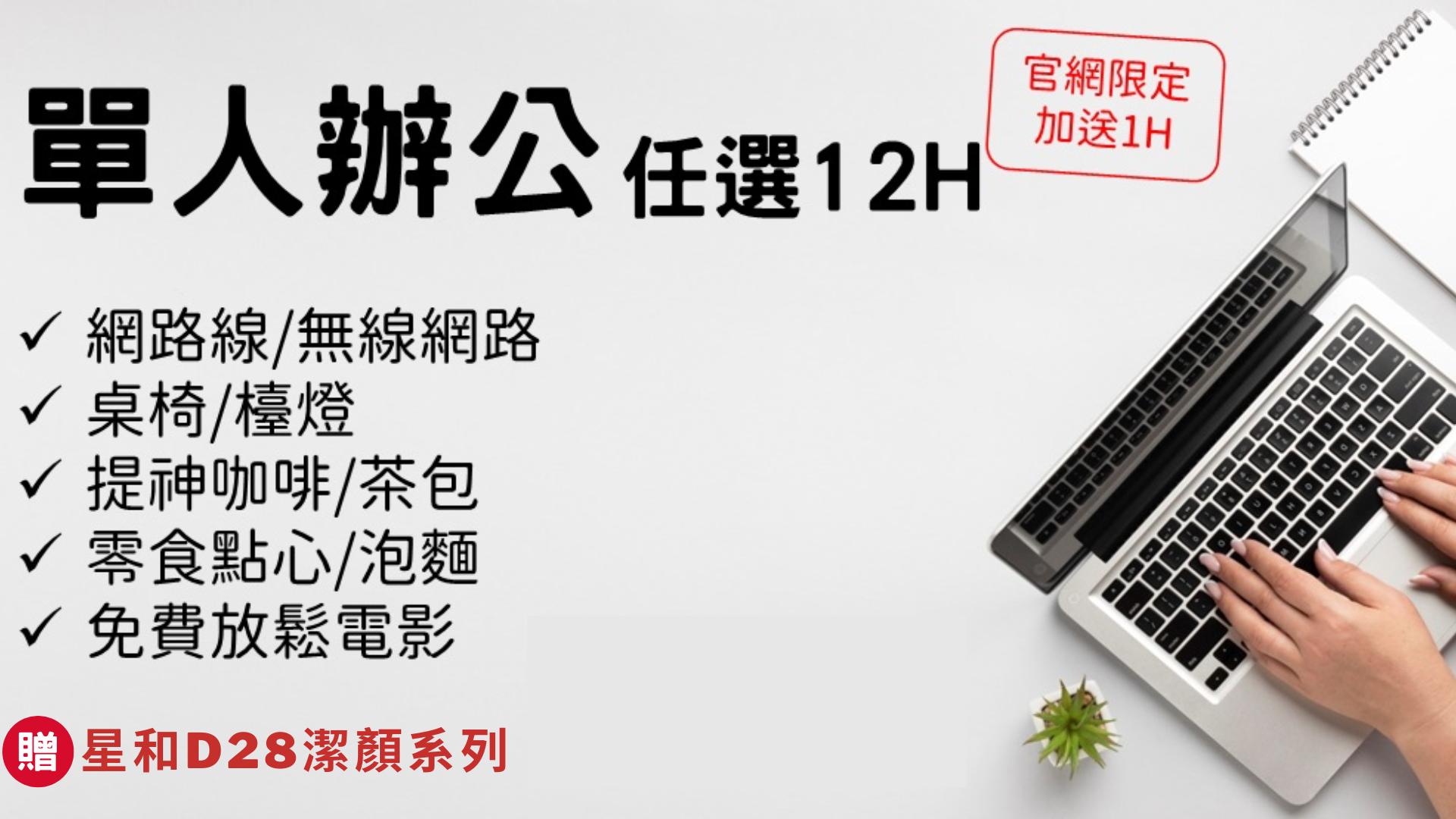https://booking.taipeiinngroup.com/nv/images/suite/747_108thumb.jpg