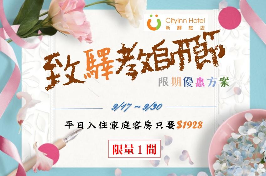 https://booking.taipeiinngroup.com/nv/images/suite/752.jpg