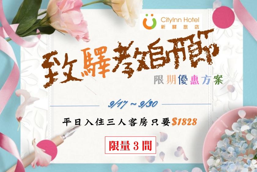 https://booking.taipeiinngroup.com/nv/images/suite/753.jpg