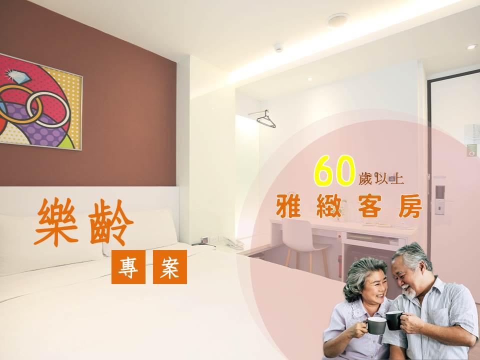 https://booking.taipeiinngroup.com/nv/images/suite/755.jpg