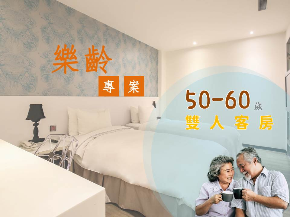 https://booking.taipeiinngroup.com/nv/images/suite/756.jpg