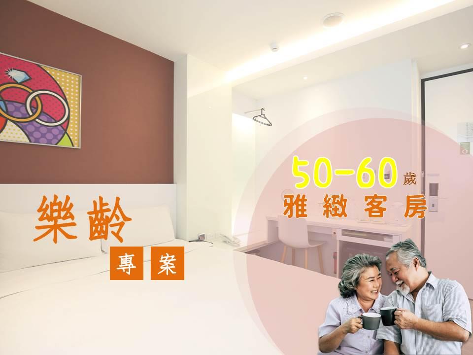 https://booking.taipeiinngroup.com/nv/images/suite/757.jpg