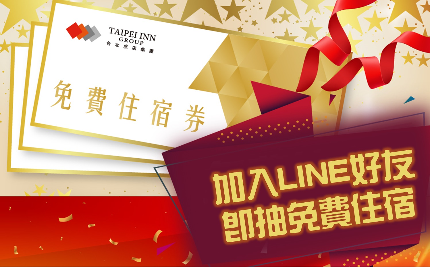 https://booking.taipeiinngroup.com/nv/images/suite/783.jpg