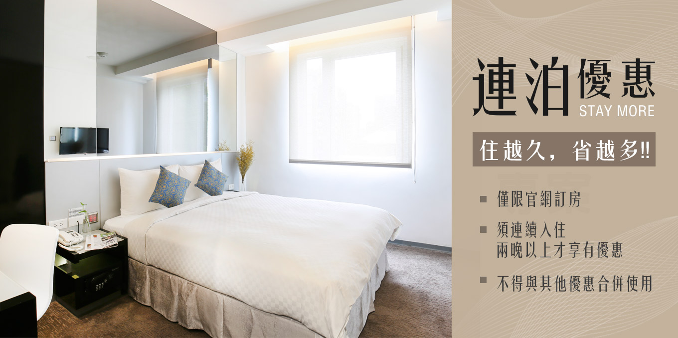 https://booking.taipeiinngroup.com/nv/images/suite/801.jpg