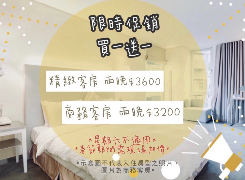 https://booking.taipeiinngroup.com/nv/images/suite/815.jpg