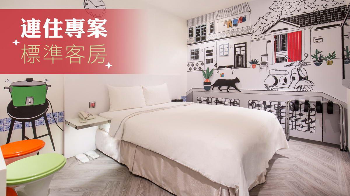 https://booking.taipeiinngroup.com/nv/images/suite/821_108thumb.jpg