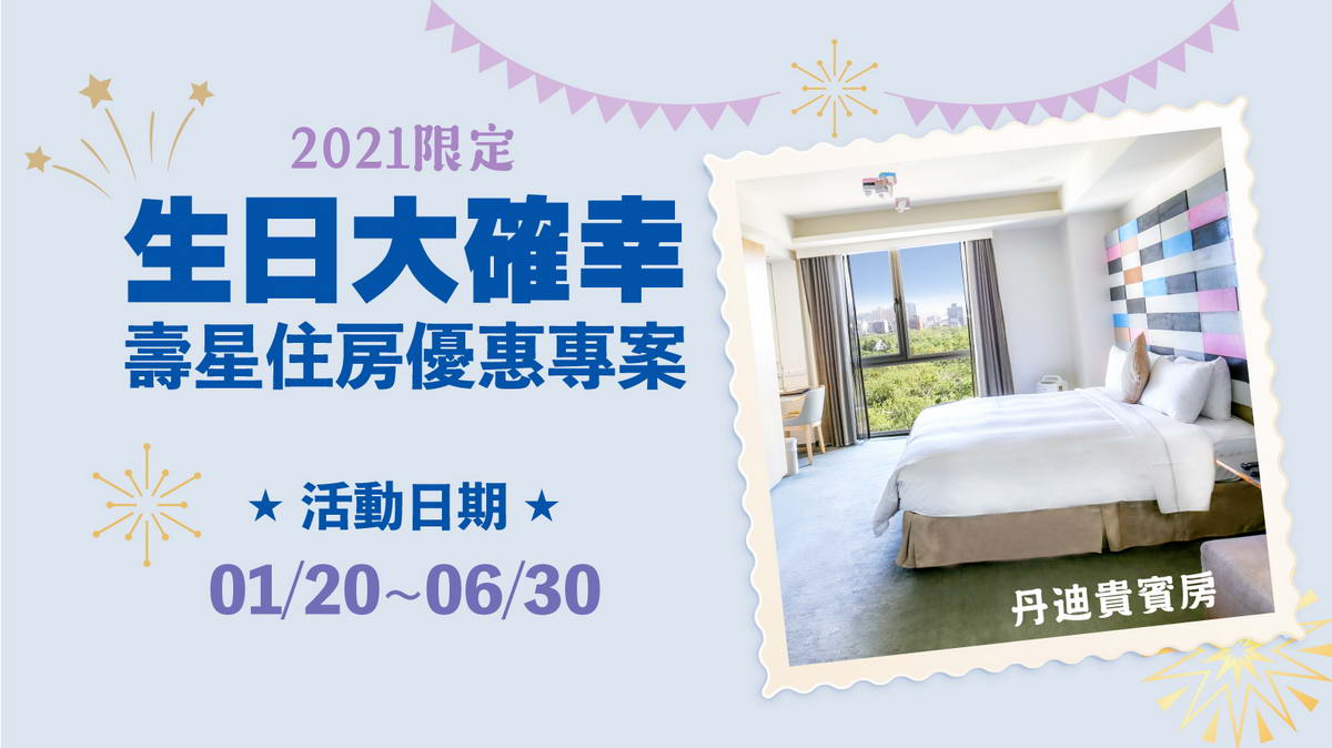 https://booking.taipeiinngroup.com/nv/images/suite/827.jpg
