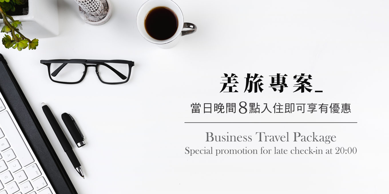 https://booking.taipeiinngroup.com/nv/images/suite/83.jpg