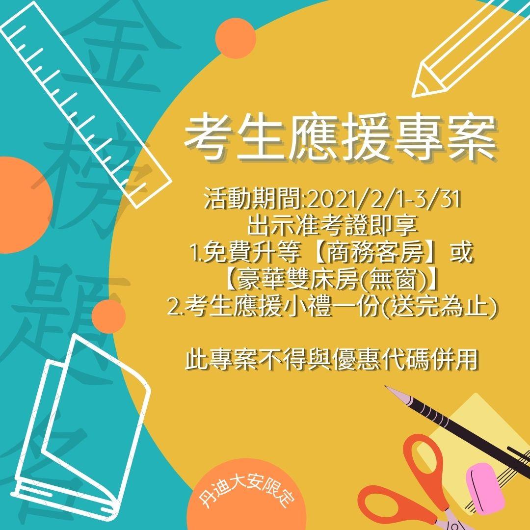 https://booking.taipeiinngroup.com/nv/images/suite/830.jpg