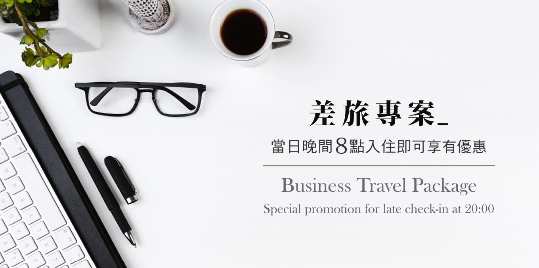 https://booking.taipeiinngroup.com/nv/images/suite/83_102thumb.jpg