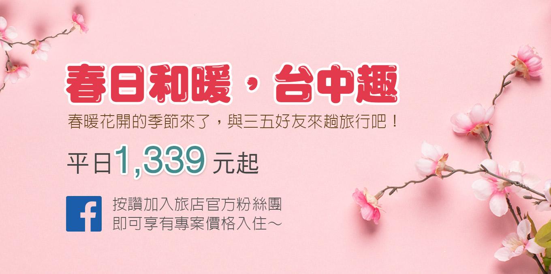https://booking.taipeiinngroup.com/nv/images/suite/842.jpg