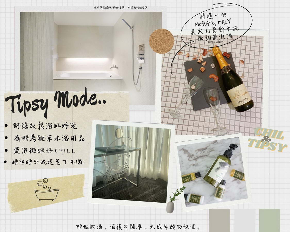 https://booking.taipeiinngroup.com/nv/images/suite/851.jpg
