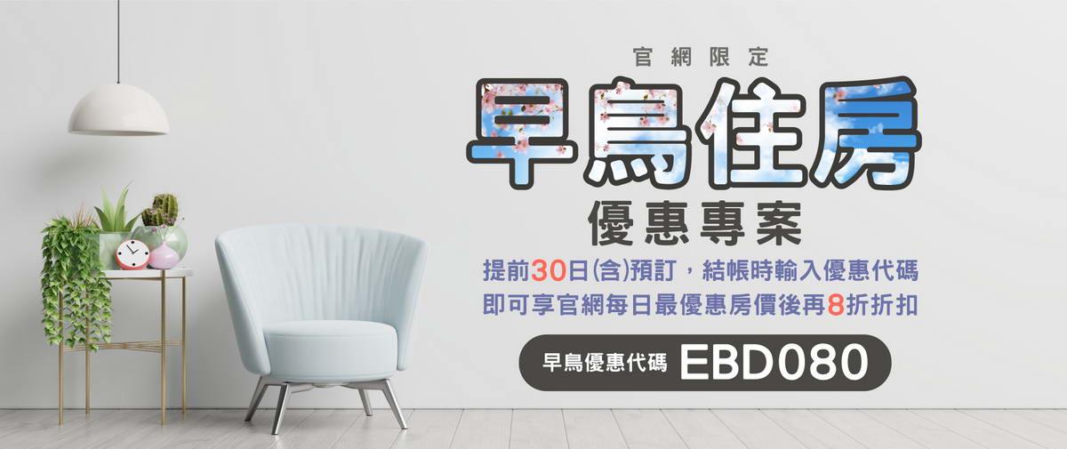 https://booking.taipeiinngroup.com/nv/images/suite/872.jpg
