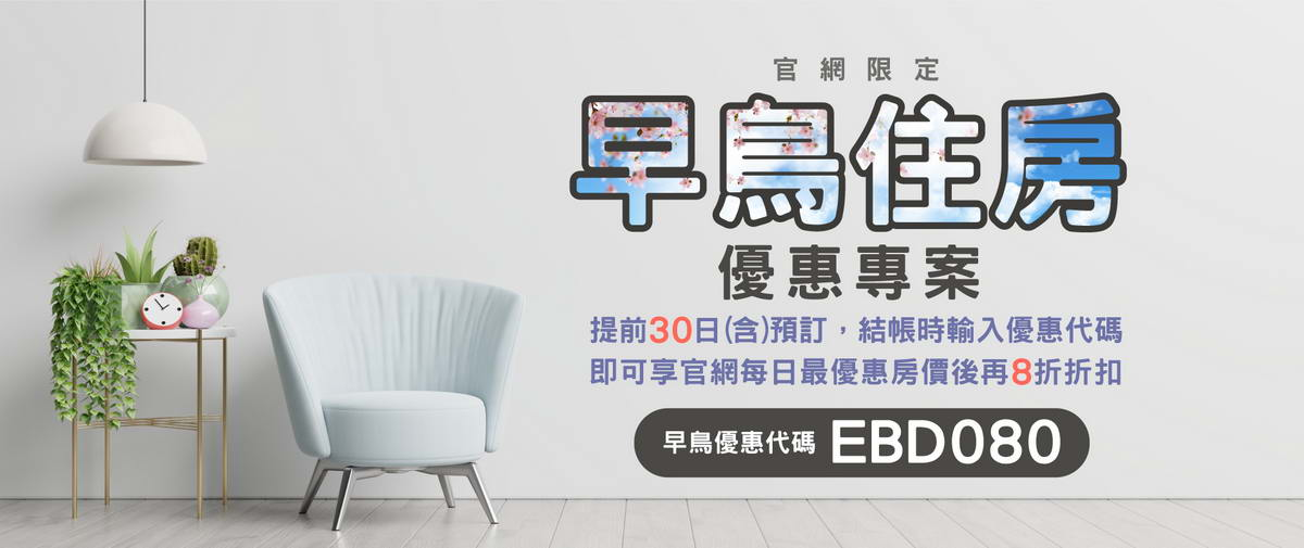 https://booking.taipeiinngroup.com/nv/images/suite/874.jpg