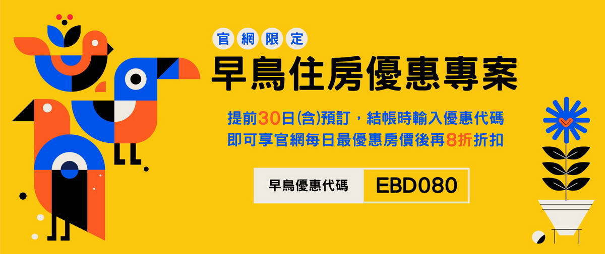 https://booking.taipeiinngroup.com/nv/images/suite/883.jpg