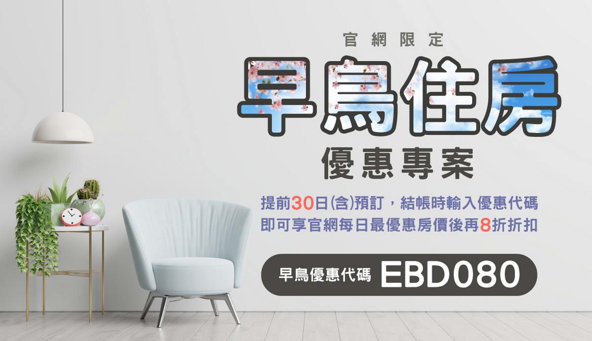 https://booking.taipeiinngroup.com/nv/images/suite/887.jpg