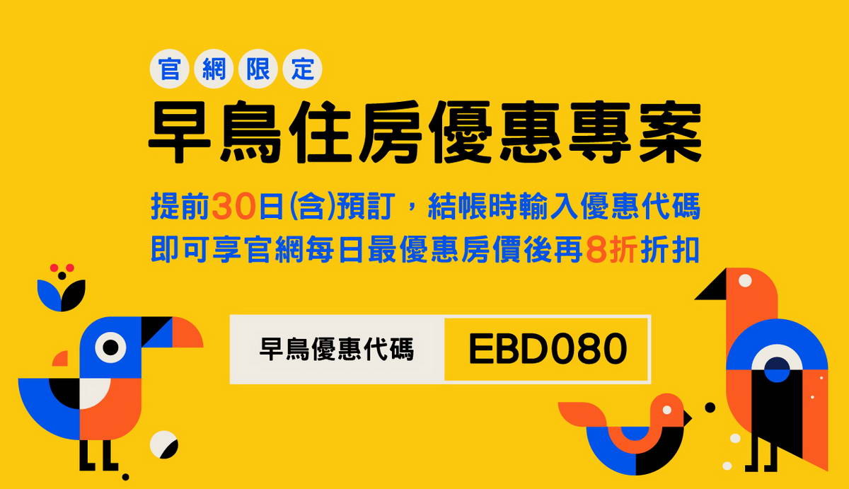 https://booking.taipeiinngroup.com/nv/images/suite/892.jpg