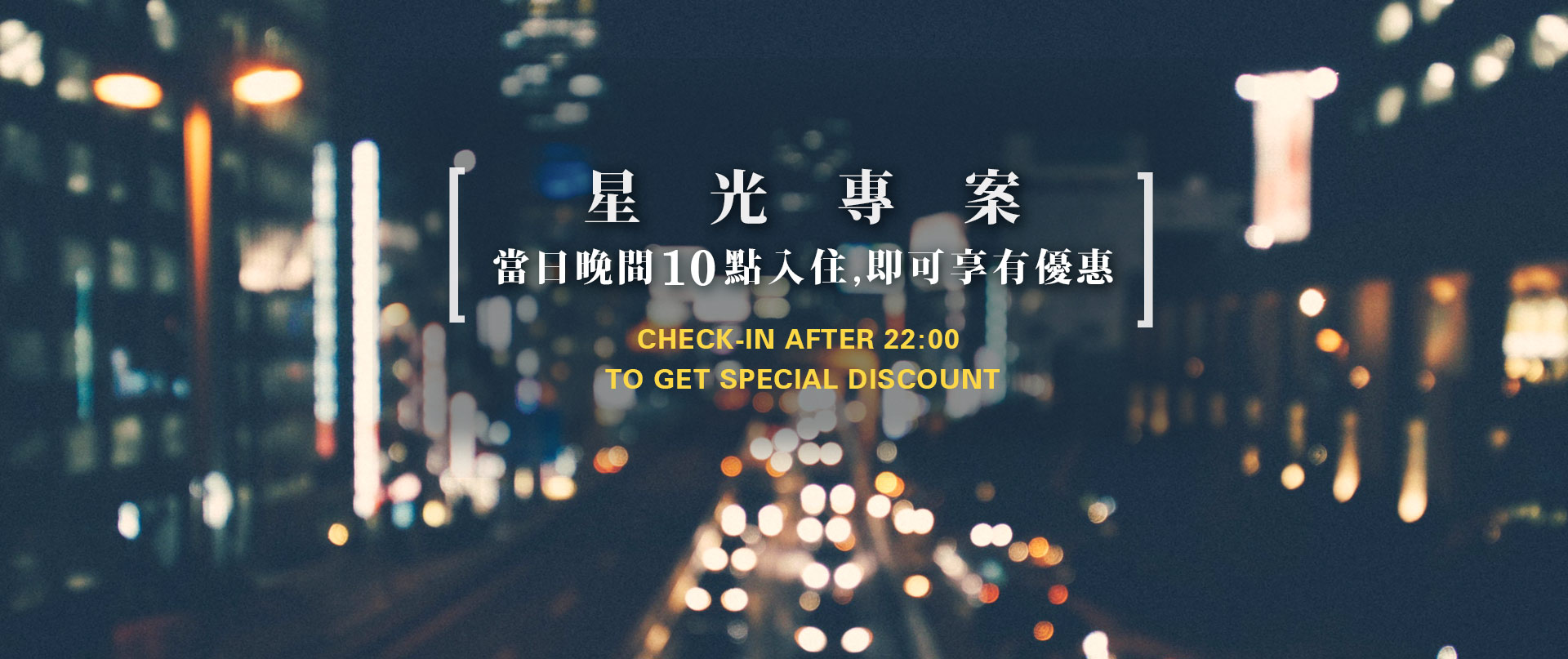 https://booking.taipeiinngroup.com/nv/images/suite/915_103thumb.jpg