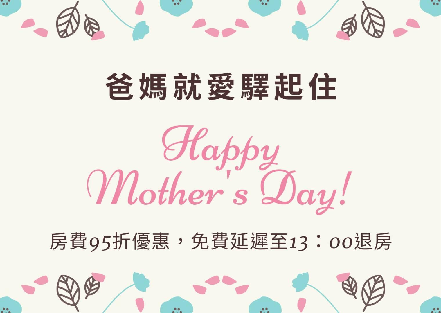 https://booking.taipeiinngroup.com/nv/images/suite/943.jpg