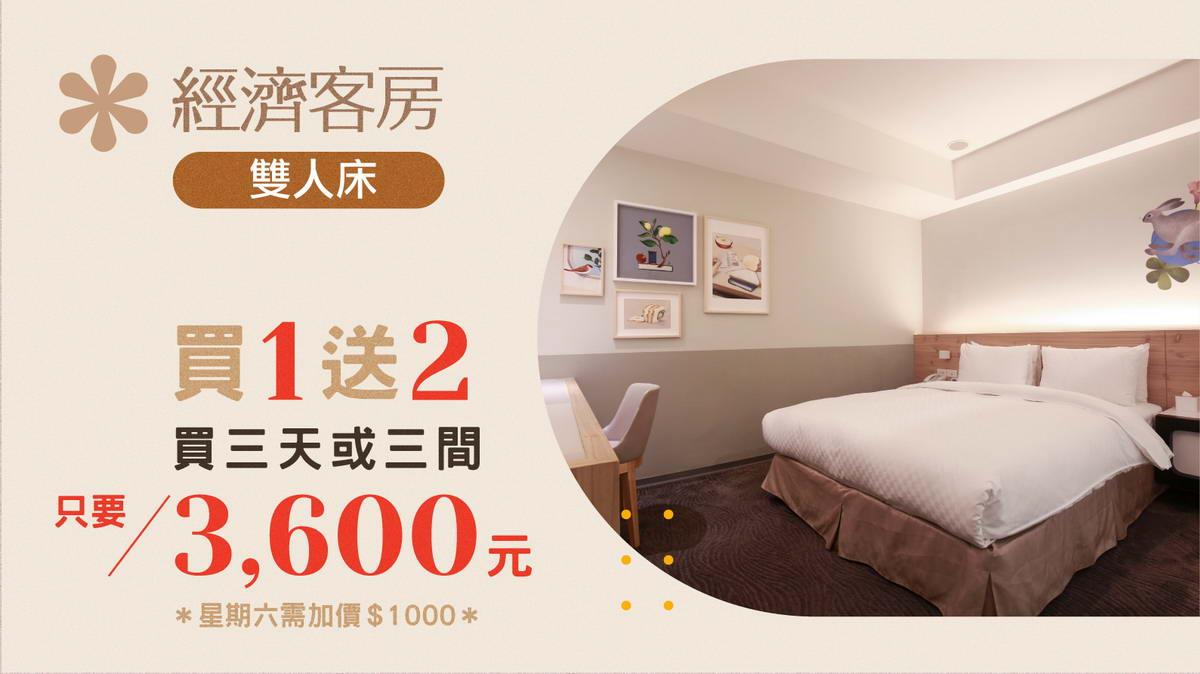 https://booking.taipeiinngroup.com/nv/images/suite/948.jpg