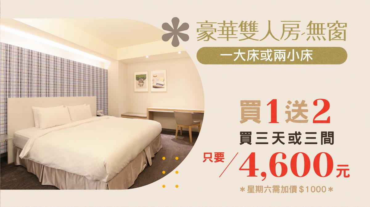 https://booking.taipeiinngroup.com/nv/images/suite/949.jpg