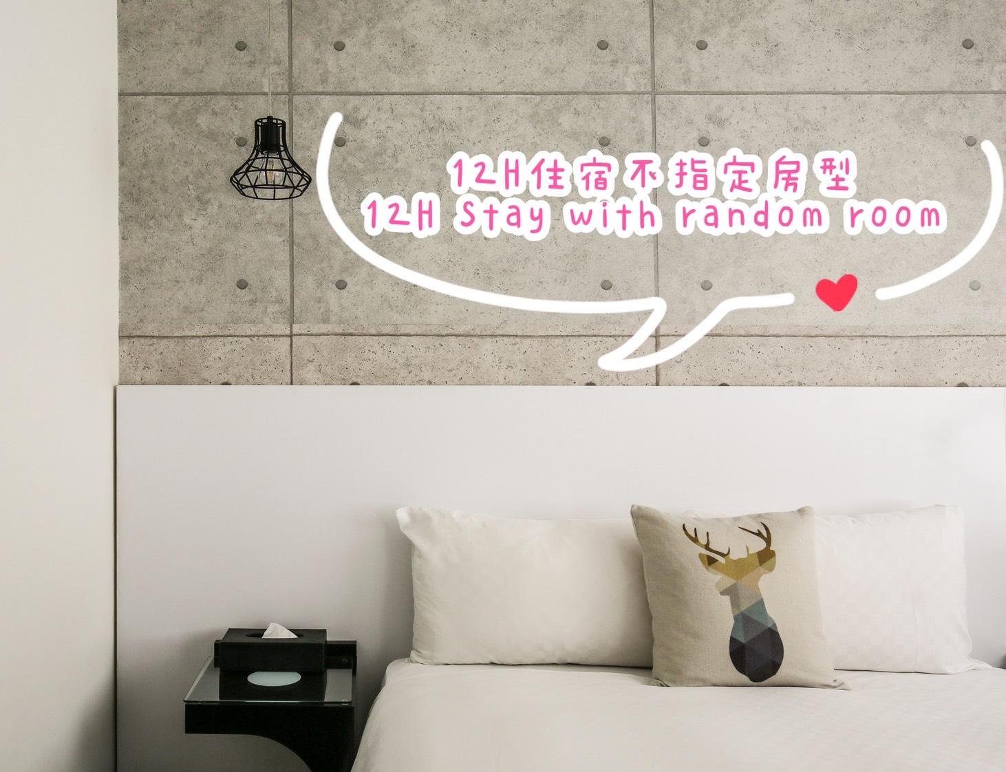 https://booking.taipeiinngroup.com/nv/images/suite/953_102thumb.jpg