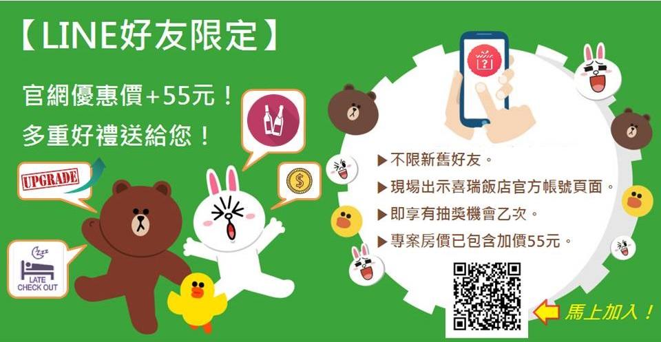 https://booking.taipeiinngroup.com/nv/images/suite/959.jpg