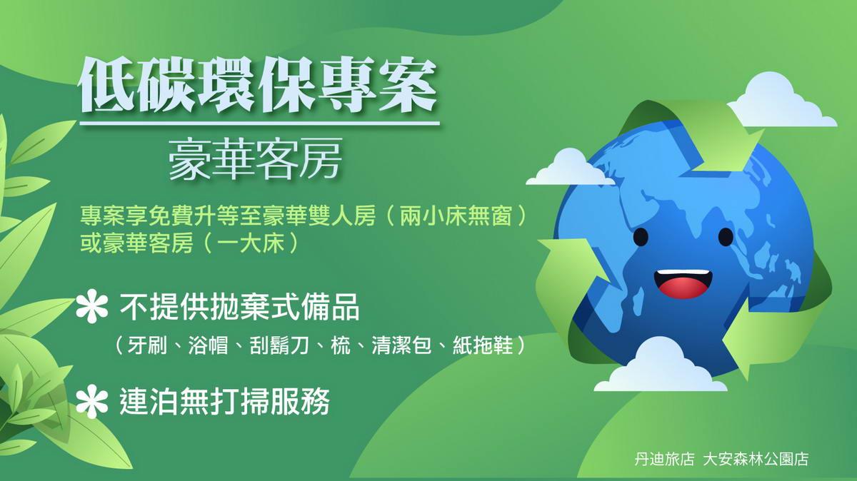https://booking.taipeiinngroup.com/nv/images/suite/961.jpg