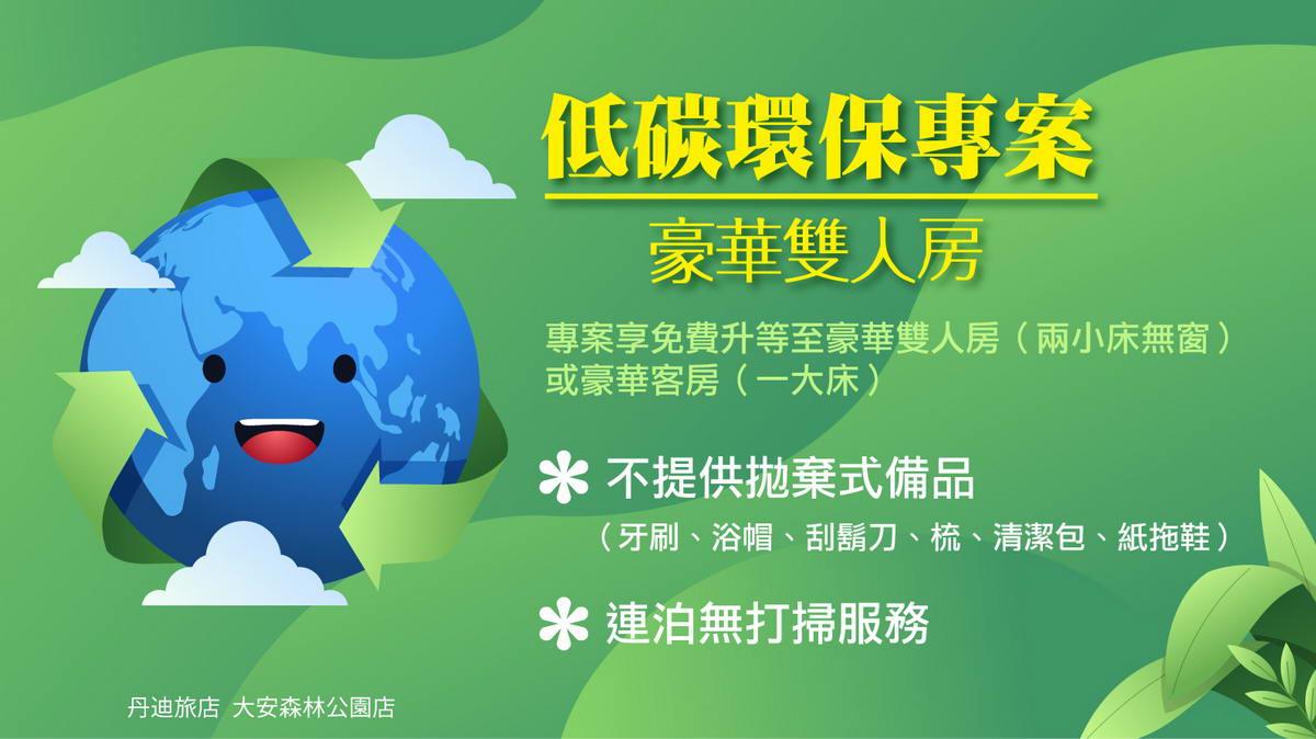https://booking.taipeiinngroup.com/nv/images/suite/962.jpg