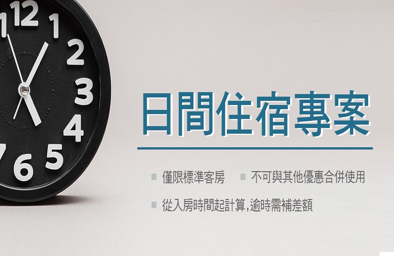 https://booking.taipeiinngroup.com/nv/images/suite/968_103thumb.jpg