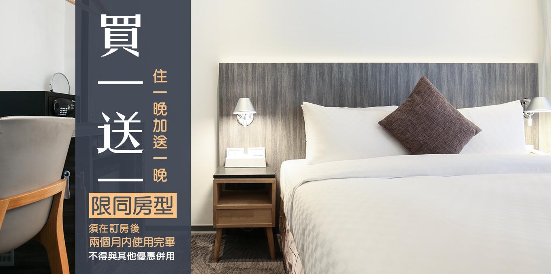 https://booking.taipeiinngroup.com/nv/images/suite/975.jpg