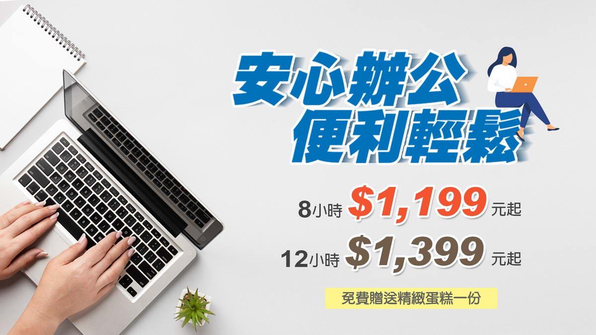 https://booking.taipeiinngroup.com/nv/images/suite/978.jpg
