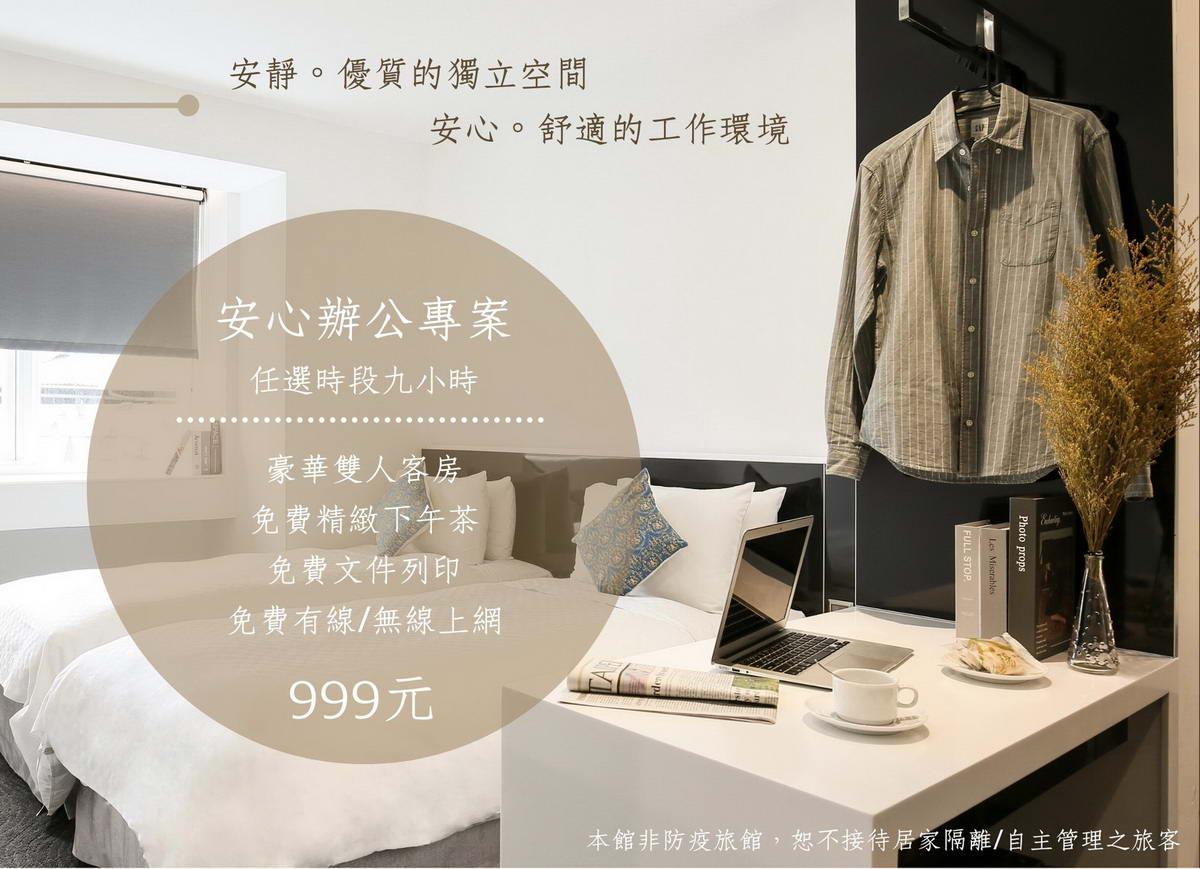 https://booking.taipeiinngroup.com/nv/images/suite/979.jpg