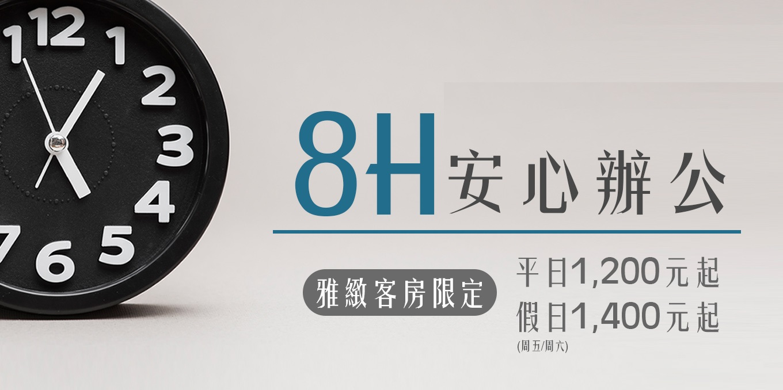 https://booking.taipeiinngroup.com/nv/images/suite/981.jpg