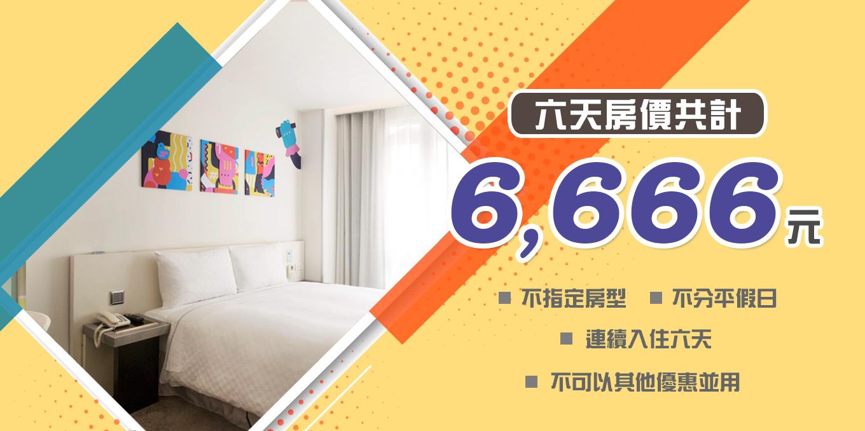 https://booking.taipeiinngroup.com/nv/images/suite/989.jpg
