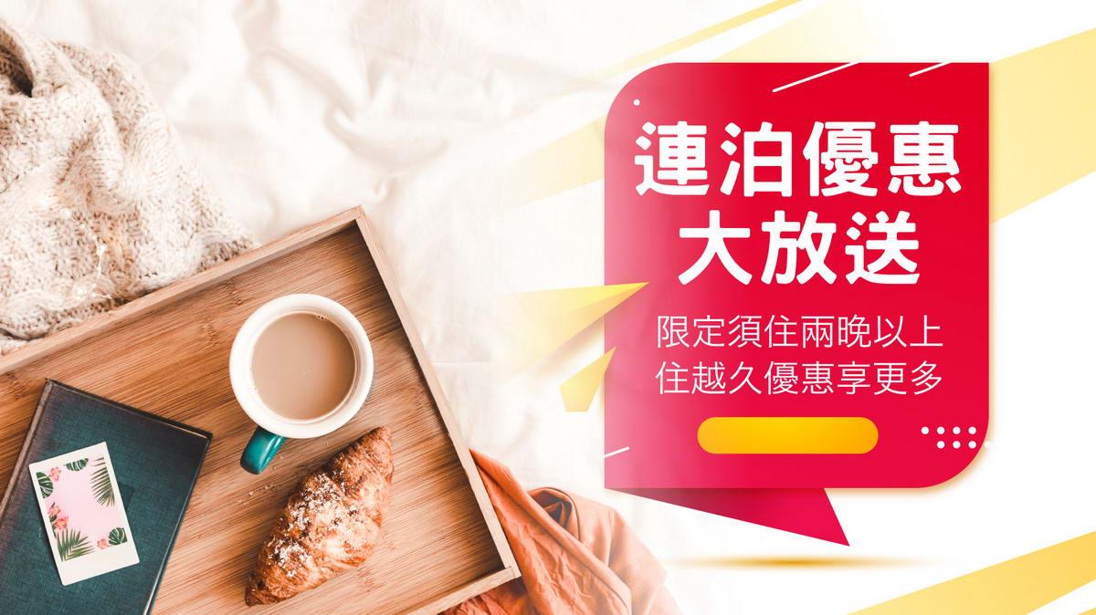 https://booking.taipeiinngroup.com/nv/images/suite/992.jpg