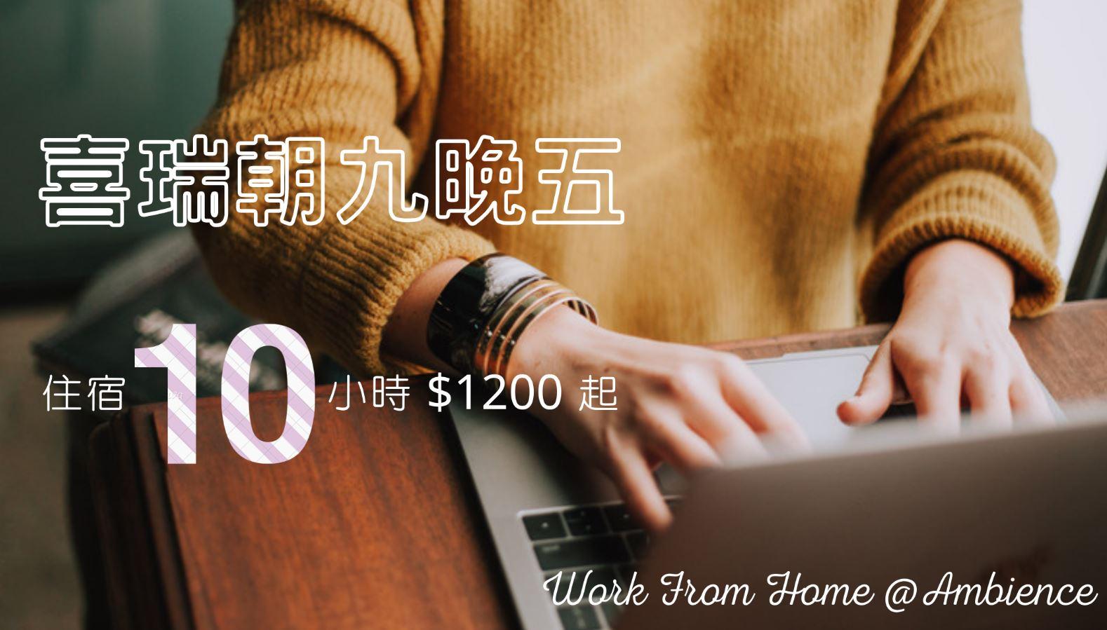 https://booking.taipeiinngroup.com/nv/images/suite/996.jpg